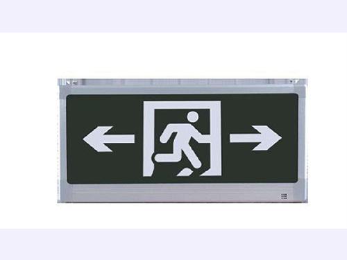 消防应急诱导灯